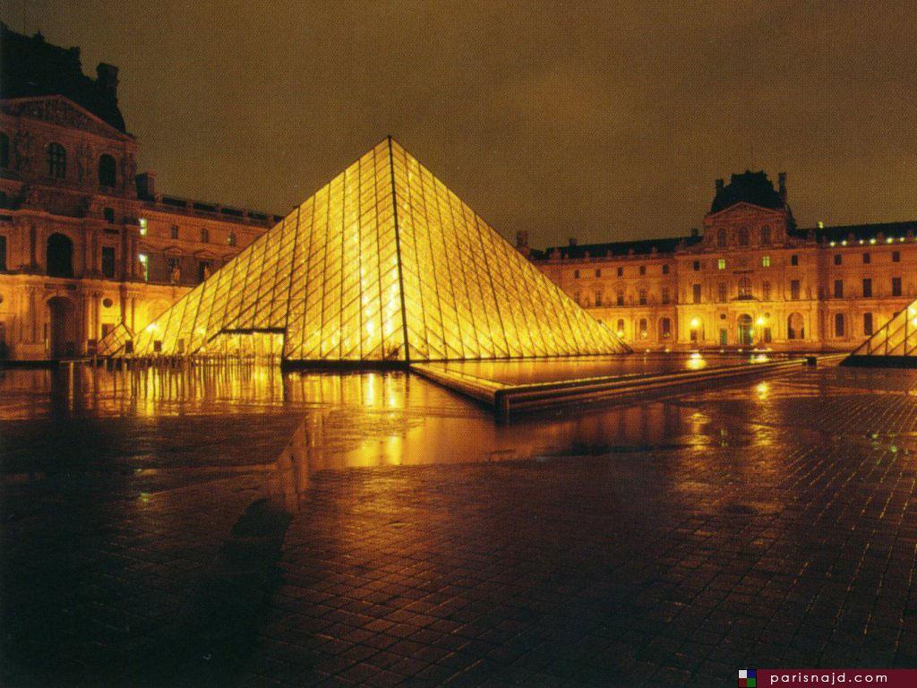 السابقه باريس الصور التاليه باريس